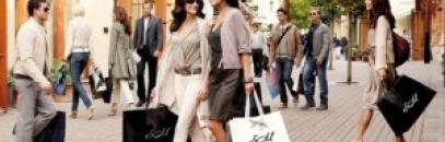 Франкфурт: особенности немецкого шопинга